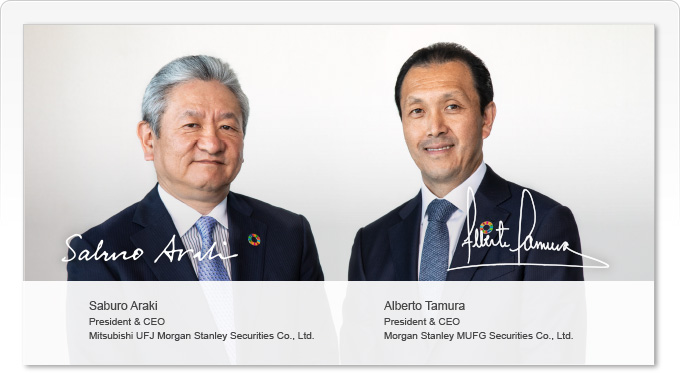 Mitsubishi UFJ Morgan Stanley   Morgan Stanley MUFG